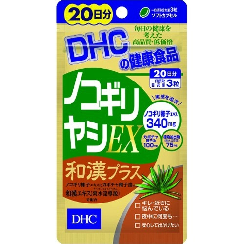 yoikenkou it is 27 3 g of 60 drops for dhc saw palm ex japan and