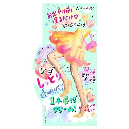 【送料無料・まとめ買い×10個セット】バイソン コヒザドール ひざマルチクリーム 60g