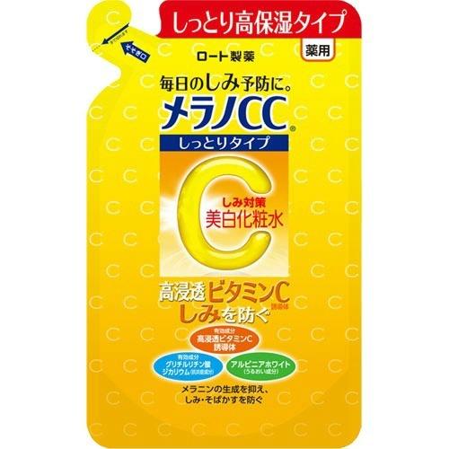 【送料無料・まとめ買い×20個セット 美白化粧水】ロート製薬 メラノCC 薬用しみ対策 美白化粧水 しっとりタイプ つめかえ用 メラノCC つめかえ用 170ml, キモツキグン:61bf4f4d --- officewill.xsrv.jp