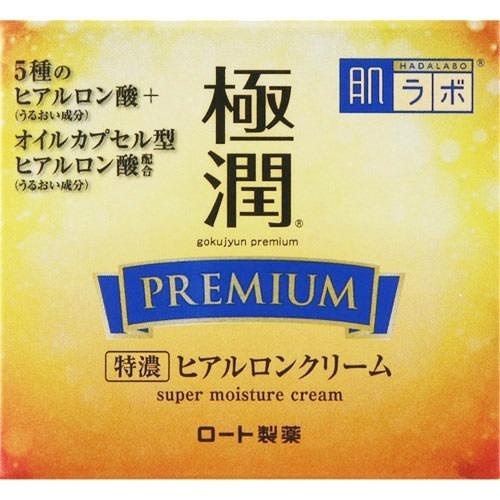 【送料無料・まとめ買い×10個セット】ロート製薬 肌ラボ 極潤 プレミアム ヒアルロンクリーム 50g