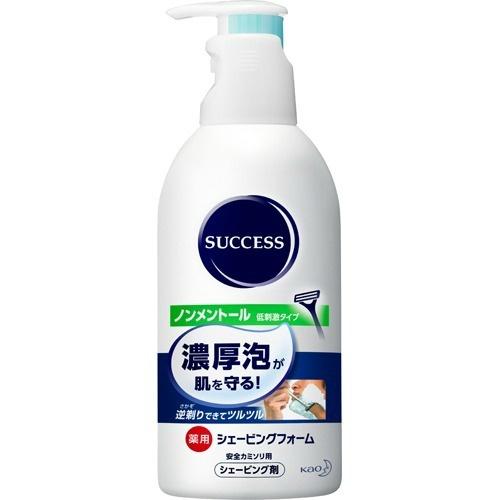 花王 サクセス 薬用シェービングフォーム (ノンメントール) 250g