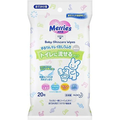【送料無料・まとめ買い48個セット】花王 メリーズ トイレに流せるおしりふき おでかけ用 20枚入