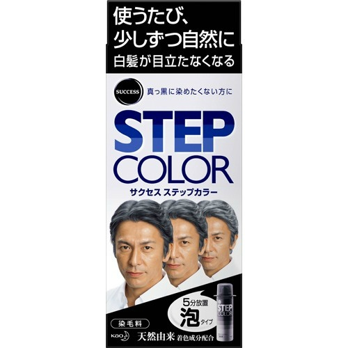 【送料無料・まとめ買い24個セット】花王 サクセス ステップカラー 110g