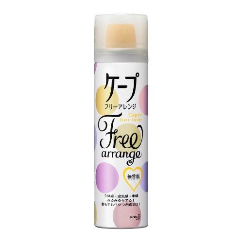【送料無料・まとめ買い48個セット】花王 ケープ フリーアレンジ 無香料 小 42g