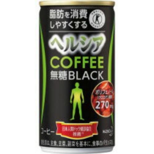 特定保健用食品=体脂肪/4901301287618/ 【送料無料・まとめ買い12個セット】花王 ヘルシア コーヒー 無糖 ブラック 185g