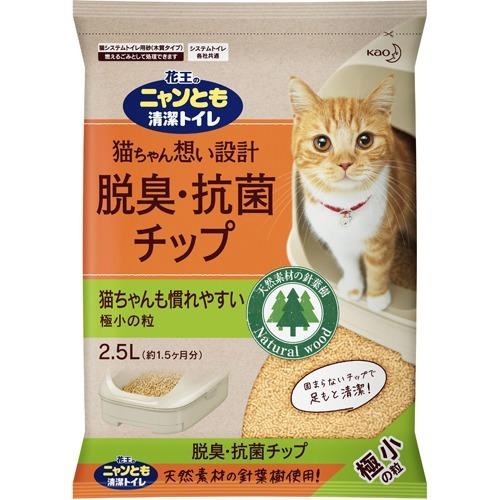 【・まとめ買い4個セット】花王 ニャンとも清潔トイレ 脱臭・抗菌チップ 極小の粒 2.5l