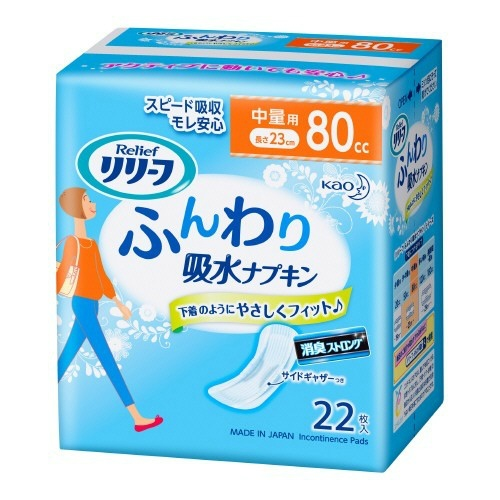 【送料無料・まとめ買い16個セット】花王 リリーフ ふんわり吸水ナプキン 中量用 80cc 22枚入