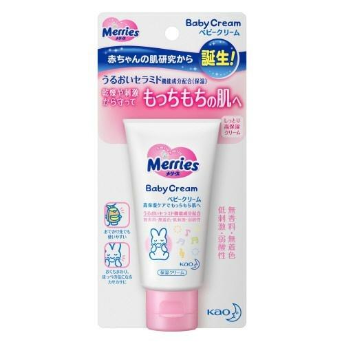 【送料無料・まとめ買い24個セット】花王 メリーズ ベビークリーム 60g