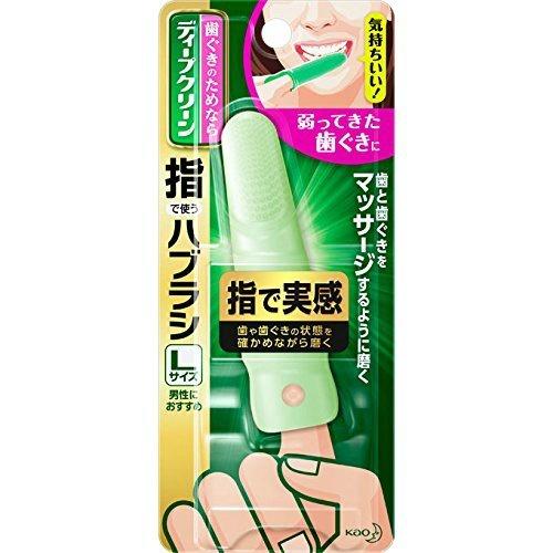 【送料無料・まとめ買い48個セット】花王 ディープクリーン 指で使うハブラシ Lサイズ 1個 ※色はお選びいただけません。(4901301327703)