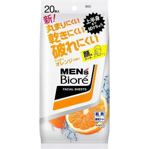 【送料無料・まとめ買い48個セット】花王 メンズビオレ 洗顔シート さっぱりオレンジの香り 携帯用 20枚入