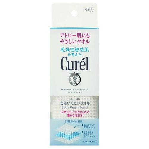 【送料無料・まとめ買い24個セット】花王 キュレル 素肌いたわりタオル 1枚
