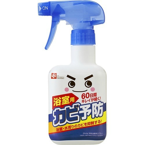 320 Ml Of Spray For Lec Hard Omission Mold Prevention Bathroom