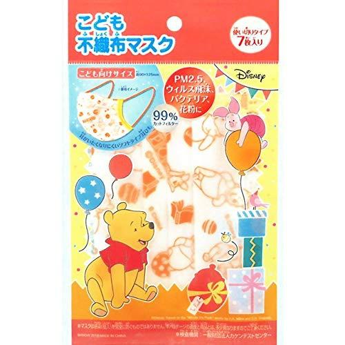 【送料無料 5000円セット】川本産業 プー 不織布 こども マスク 7枚入×15個セット