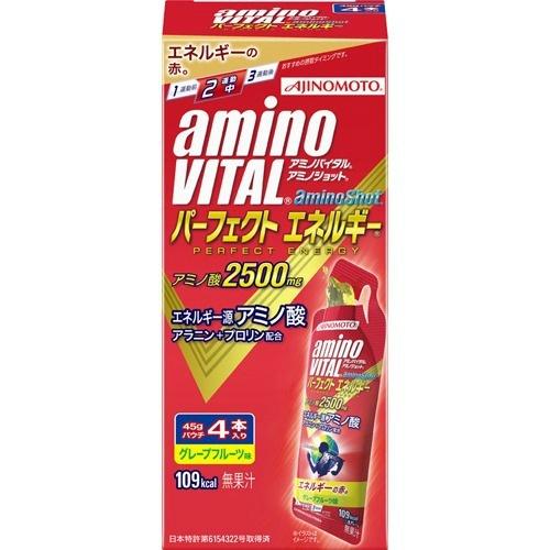 【送料無料・まとめ買い24個セット】味の素 アミノバイタル アミノショット パーフェクトエネルギー 45g×4本入