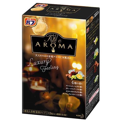 【送料無料・まとめ買い24個セット】花王 バブ The Aroma Luxury Feeling 12錠入(4901301350855)入浴剤 大人のための本格アロマをお風呂に