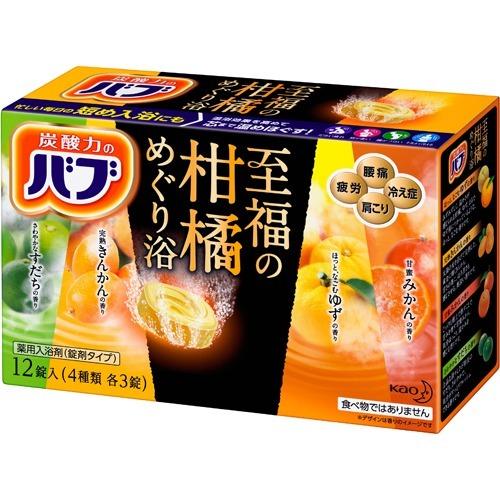 【送料無料・まとめ買い24個セット】花王 バブ 至福の柑橘めぐり浴 12錠入(4901301358745)入浴剤