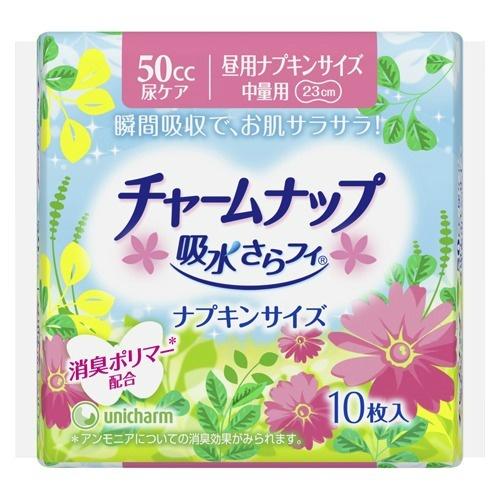 【送料無料 5000円セット】ユニ・チャーム チャームナップ 吸水さらフィ 中量用 10枚入×16個セット