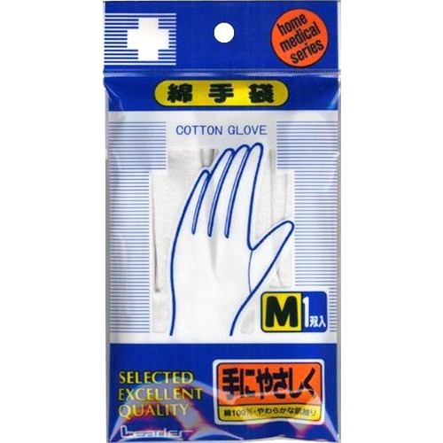 【送料無料・まとめ買い×150個セット】日進医療器 リーダー 綿手袋 Mサイズ 1双入