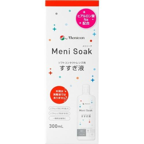 【送料無料・まとめ買い24個セット】メニコン メニソーク 300mL すすぎ液
