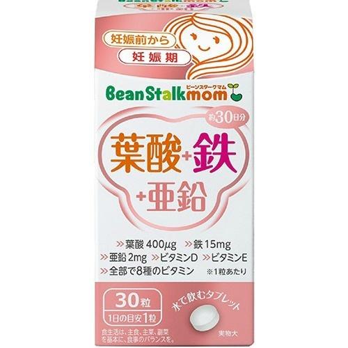 葉酸+鉄+亜鉛 【送料無料・まとめ買い×20個セット】雪印ビーンスターク 30粒 ビーンスタークマム