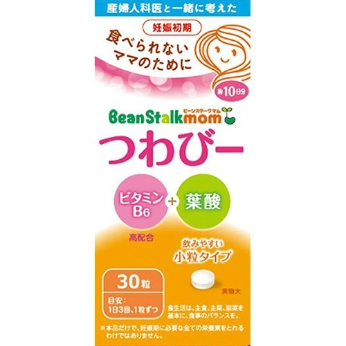 ビタミン類 ビタミンB6 4987493002246 ギフト 配送おまかせ送料込 爆買い新作 雪印 1個 つわびー 30粒 ビーンスタークマム