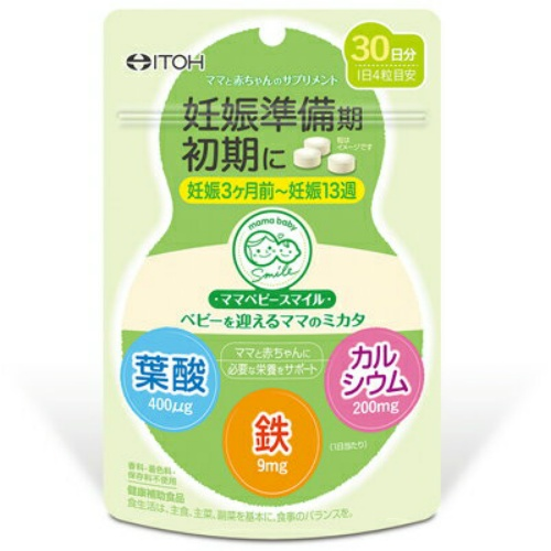 120 early period of ミカタ seedtime of mom meeting Ito Chinese medicine mom  baby smile baby
