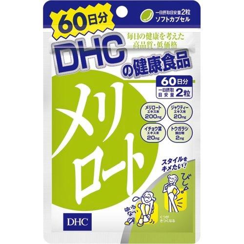 【送料無料・まとめ買い×6個セット】DHC 60日分 メリロート 120粒入