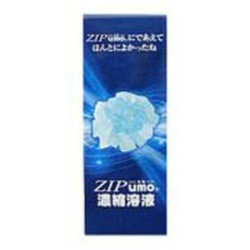 マリーン商事 水溶性珪素 ZIP umo 植物性ケイ素 ウーモ シリ力 ミネラル 徳用500ml