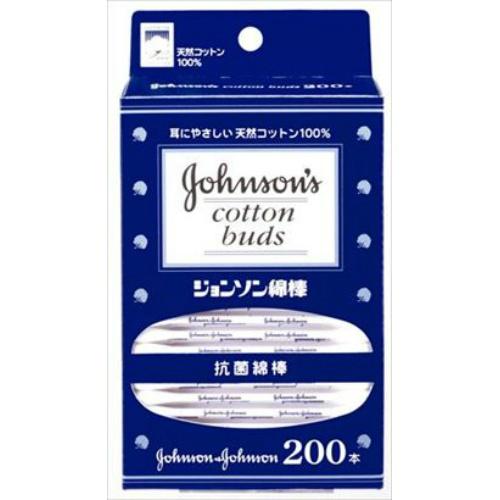 【送料無料・まとめ買い×48個セット】ジョンソン ジョンソン綿棒 200本入 天然コットン100%