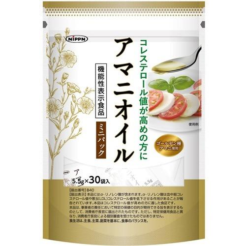 【まとめ買い×6個セット】日本製粉 アマニオイル ミニパック 5.5g×30袋入/4902170701939/
