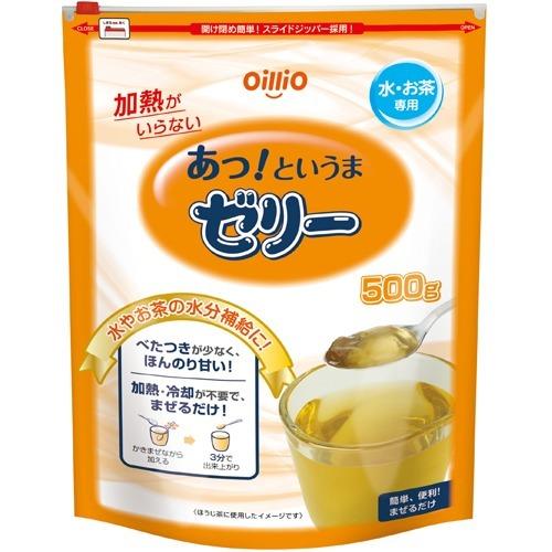 【送料無料・まとめ買い×4個セット】日清オイリオ あっ!というまゼリー 水・お茶専用 500g