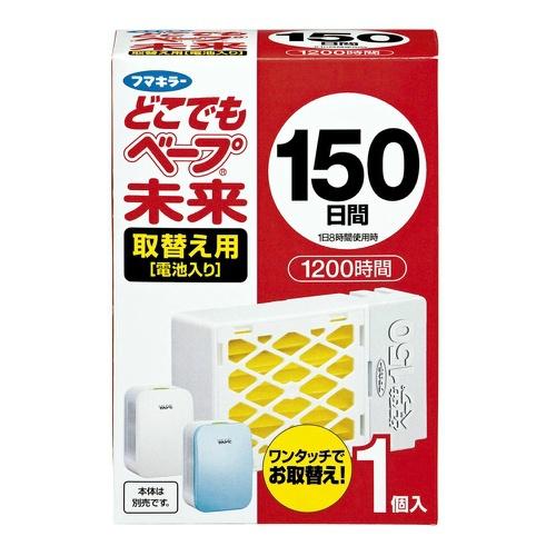 【送料無料・まとめ買い×40個セット】フマキラー どこでもベープ未来 150日 取替え用(電池入り)