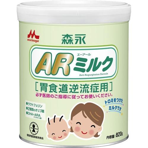 【送料無料・まとめ買い×4個セット】森永 ARミルク 820g 胃食道逆流症用