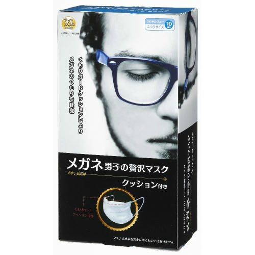 【送料無料・まとめ買い×60個セット】原田実業 メガネ男子の贅沢マスク 10枚 箱入