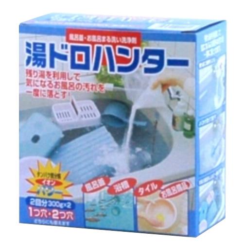 【送料無料・まとめ買い×28個セット】湯ドロハンター 300G×2袋 ( 計600G ) ( お風呂掃除 洗浄剤 )