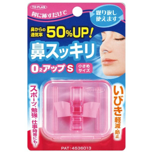 【送料無料・まとめ買い×144個セット】東京企画 鼻スッキリ O2アップ S