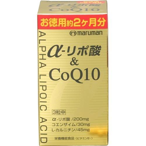 【送料無料・まとめ買い×6個セット】マルマン α-リポ酸&CoQ10 180粒入