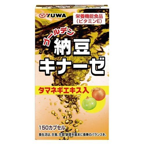 【送料無料・まとめ買い×6個セット】ユーワ ゴールデン 納豆キナーゼ 150カプセル