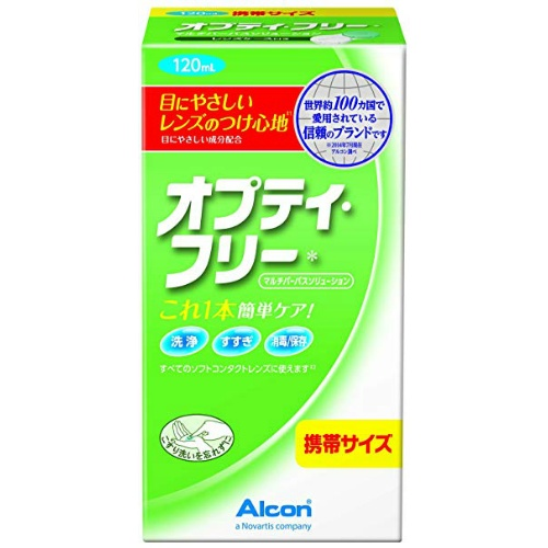 【送料込・まとめ買い×24個セット】日本アルコン オプティフリー 120ml
