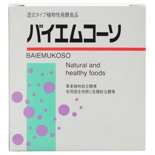 【送料無料・まとめ買い×4個セット】健康食品 バイエムコーソ 280g