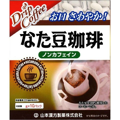 【・まとめ買い×20個セット】山本漢方 なた豆珈琲 ノンカフェイン 6g×10包入