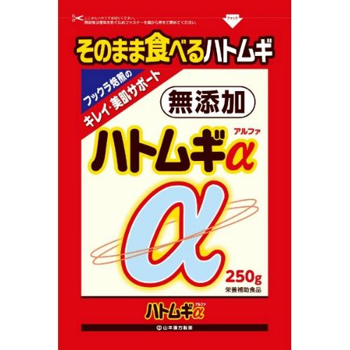 【送料無料・まとめ買い×48個セット】山本漢方 ハトムギα 250g