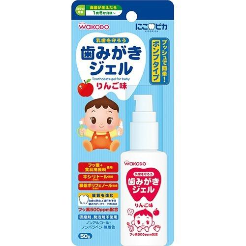 【送料無料・まとめ買い×24個セット】和光堂 にこピカ 歯みがきジェル りんご味 50g