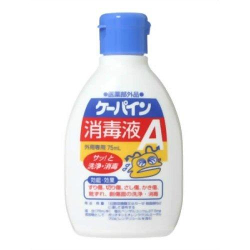 【送料込・まとめ買い×48個セット】川本産業 ケーパイン消毒液 A 75ml
