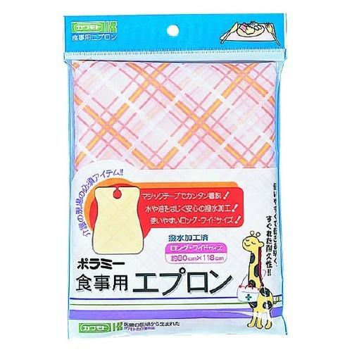 【送料込・まとめ買い×48個セット】川本産業 ポラミー 食事用エプロン ピンク