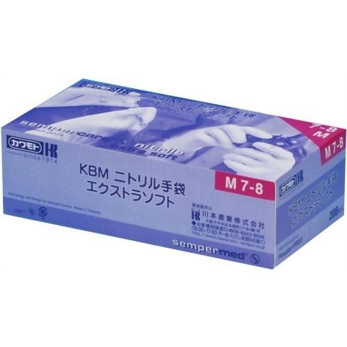 【送料無料・まとめ買い×6個セット】川本産業 KBMニトリル手袋 エクストラソフト SS 200枚入