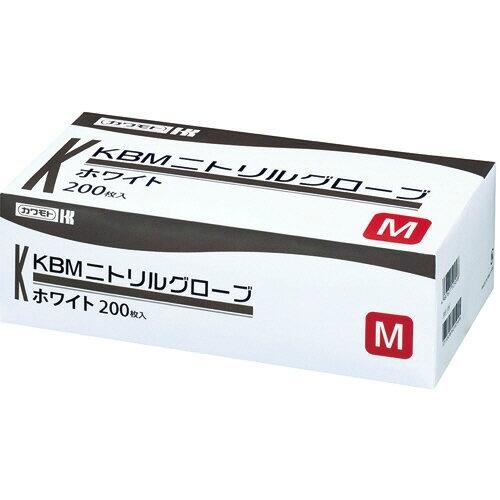 【送料無料・まとめ買い×48個セット】川本産業 カワモト ニトリルグローブ ホワイト M 200枚入