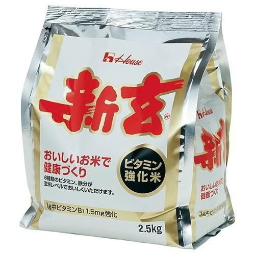 【送料込・まとめ買い×4個セット】ハウスウェルネス 新玄 ビタミン強化米 2.5kg
