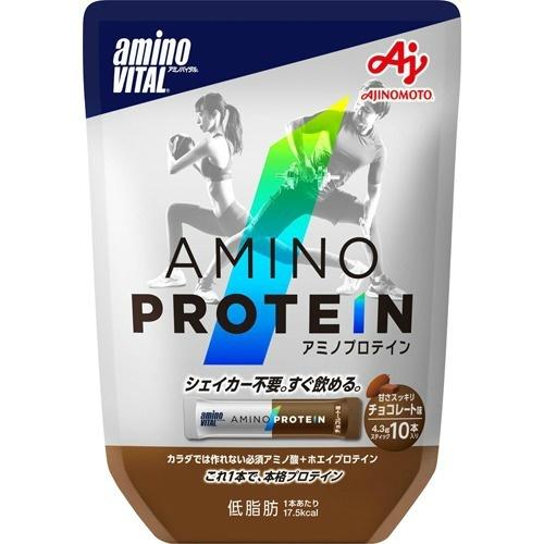 【送料無料・まとめ買い×8個セット】味の素 アミノバイタル AMINO VITAL アミノプロテイン チョコ 10本入