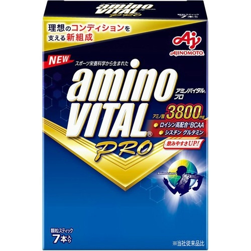 【送料無料・まとめ買い×8個セット】味の素 アミノバイタル AMINO VITAL プロ 7本入